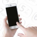 ハッピーメールの電話番号登録は適当でも良い?