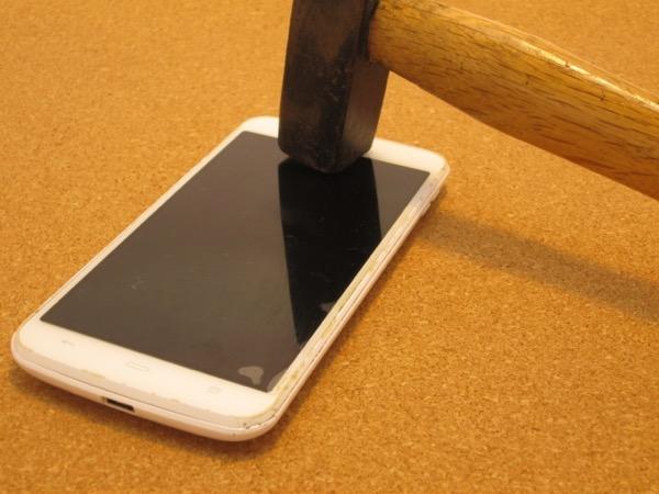 ハッピーメールのアプリはリジェクトされる危険がある